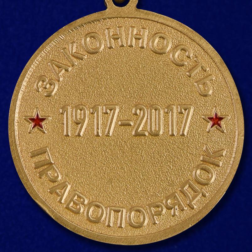 """Заказать медаль """"100 лет Российской милиции"""" в бархатистом футляре из бордового флока"""
