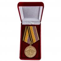 """Медаль """"100 лет Штурманской службе"""" в футляре"""