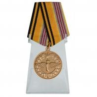 Медаль 100 лет Штурманской службе на подставке