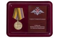 """Медаль """"100 лет Штурманской службе ВВС"""" в футляре"""