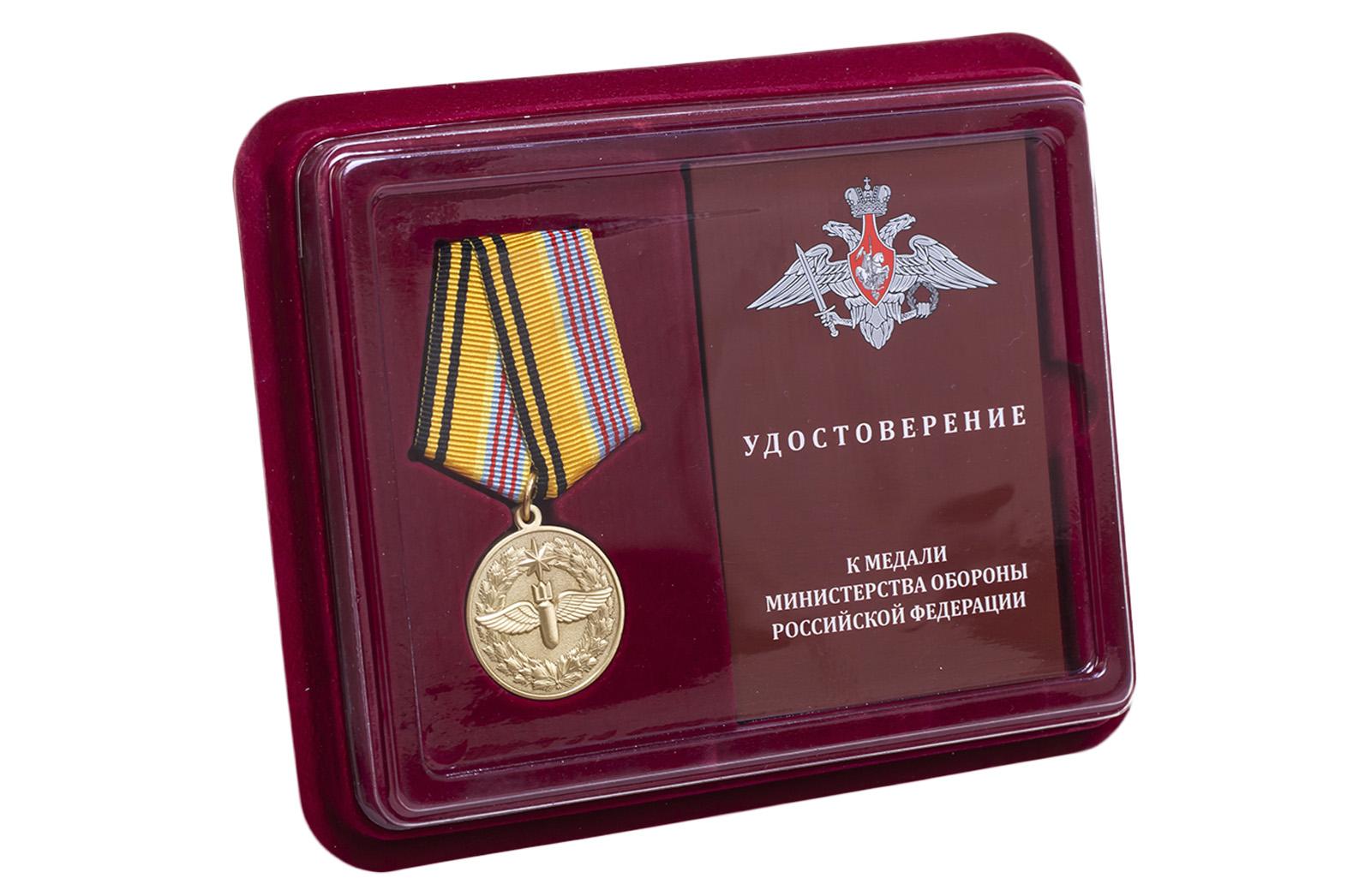 """Медаль """"100 лет Штурманской службе ВВС"""" купить в Военпро"""