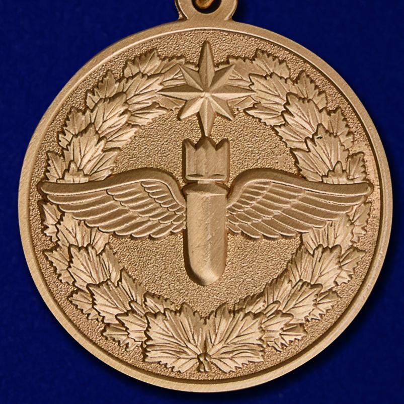 """Медаль """"100 лет Штурманской службе ВВС"""" заказать в Военпро"""