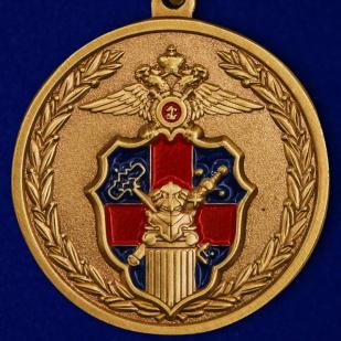Медаль 100 лет Службе тыла МВД России