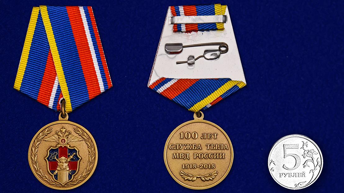 Медаль 100 лет Службе тыла МВД России - сравнительный вид