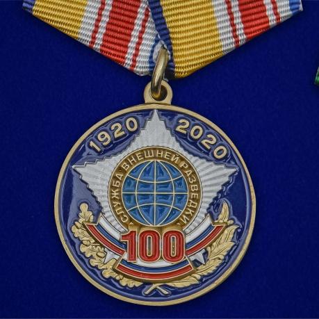 Медаль 100 лет Службе внешней разведке