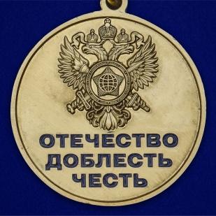 Медаль 100 лет Службе внешней разведке - высокое качество