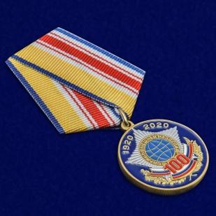Купить медаль 100 лет Службе внешней разведке