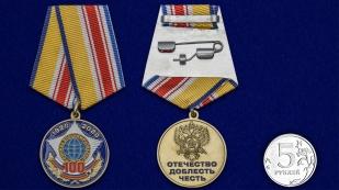 Медаль 100 лет Службе внешней разведке - сравнительный размер