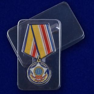 Медаль 100 лет Службе внешней разведке с доставкой