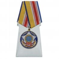Медаль 100 лет Службе внешней разведке на подставке