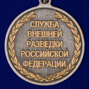 """Купить медаль """"100 лет Службе внешней разведки России"""""""