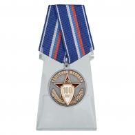Медаль 100 лет Советской милиции на подставке