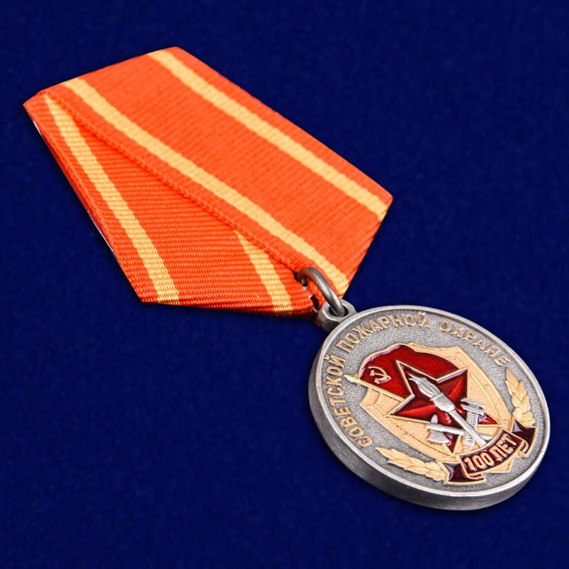 """Медаль """"100 лет Советской пожарной охране"""" в наградном футляре высокого качества"""