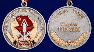 """Медаль """"100 лет Советской пожарной охране"""" - аверс и реверс"""