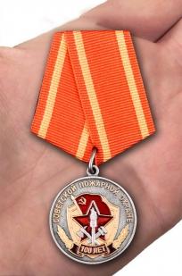 """Медаль """"100 лет Советской пожарной охране"""" в наградном футляре с доставкой"""