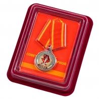 """Медаль """"100 лет Советской пожарной охране"""" в наградном футляре"""