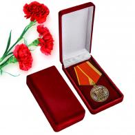 Медаль 100 лет СССР