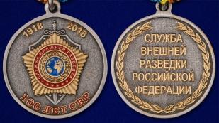 """Медаль """"100 лет СВР России"""" - аверс и реверс"""