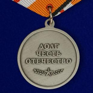 """Медаль """"100 лет Танковым войскам ВС МО РФ""""- обратная сторона"""