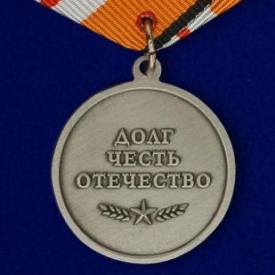 Заказать медаль 100 лет Танковым войскам ВС РФ в оригинальном футляре из флока