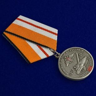 Медаль 100 лет Танковым войскам ВС РФ в оригинальном футляре из флока - общий вид