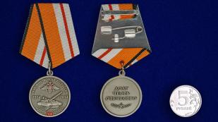 Медаль 100 лет Танковым войскам ВС РФ в оригинальном футляре из флока - сравнительный вид