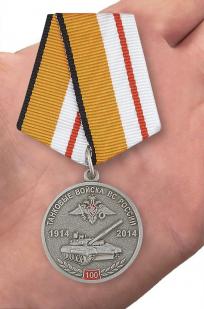 Медаль 100 лет Танковым войскам ВС РФ в оригинальном футляре из флока - вид на ладони