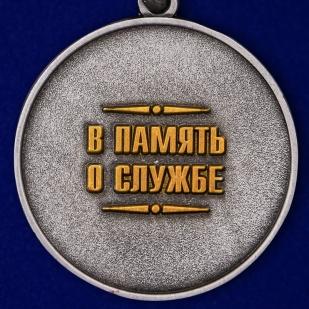 """Медаль """"100 лет Уголовному розыску. 1918-2018"""" в футляре по выгодной цене"""