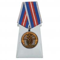 Медаль 100 лет Уголовному розыску России 1918-2018 на подставке