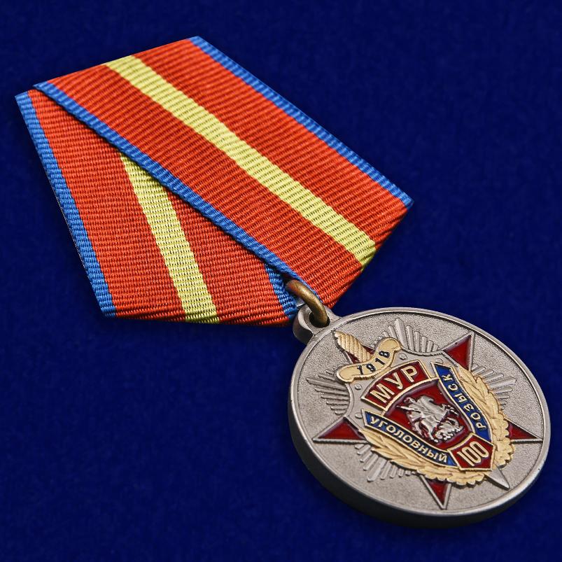 Недорогие знаки и ордена ко ВСЕМ Юбилеям ВС РФ и СССР