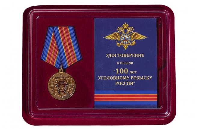 """Медаль """"100 лет УГРО"""" купить в Военпро"""