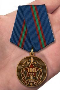 """Заказать медаль """"100 лет ВЧК-ФСБ"""""""