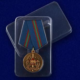 """Медаль """"100 лет ВЧК-ФСБ"""" с доставкой"""