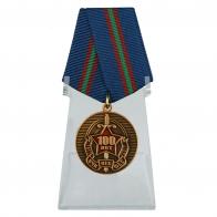 Медаль 100 лет ВЧК-КГБ-ФСБ на подставке