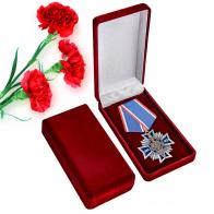 Медаль 100 лет ВЧК-ФСБ в бархатном футляре