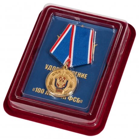 Медаль 100 лет ВЧК-ФСБ в футляре из бордового флока