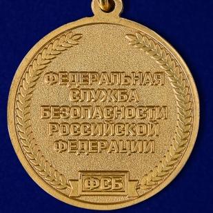 Медаль 100 лет ВЧК-ФСБ в футляре из бордового флока - купить в подарок
