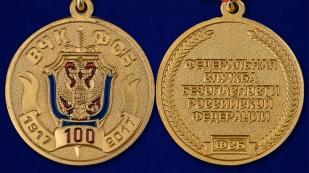 Медаль 100 лет ВЧК-ФСБ в футляре из бордового флока - аверс и реверс