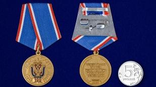 Медаль 100 лет ВЧК-ФСБ в футляре из бордового флока - сравнительный вид