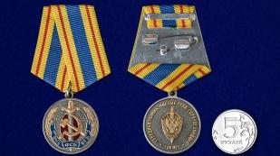 Медаль 100 лет ВЧК-КГБ-ФСБ - сравнительный вид