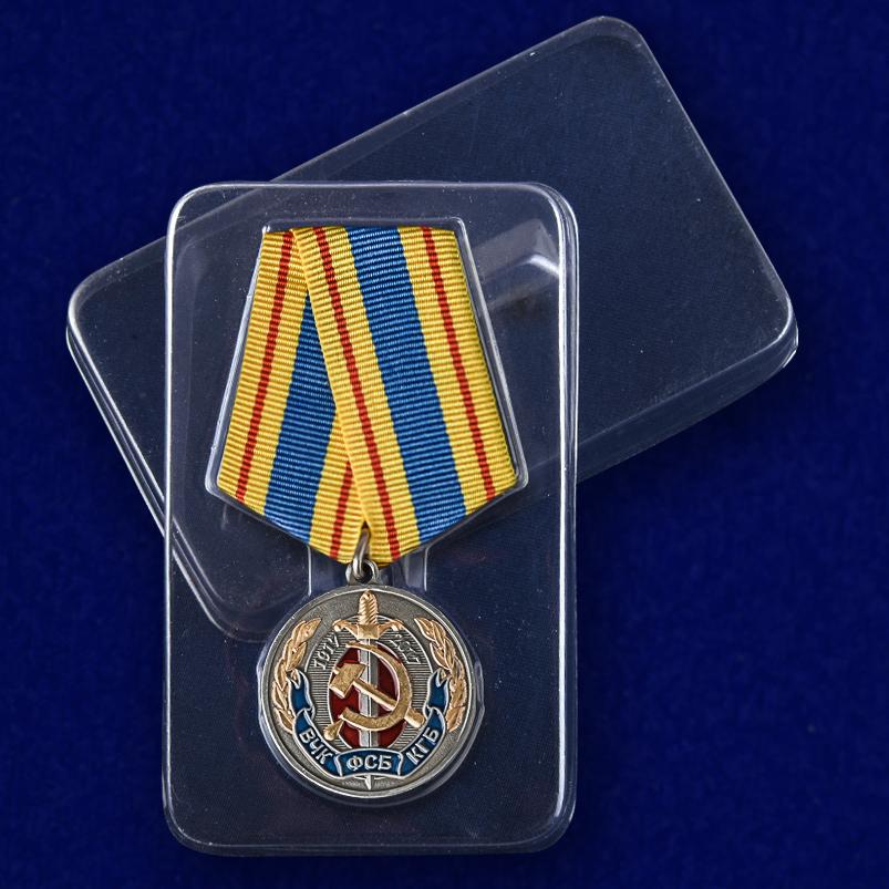 Медаль 100 лет ВЧК-КГБ-ФСБ - в платиковом футляре