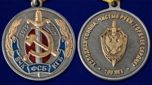 Медаль 100 лет ВЧК-КГБ-ФСБ - аверс и реверс