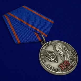 Юбилейные награды купить в Каменск-Шахтинском