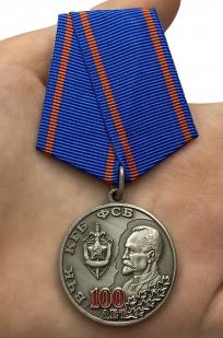 """Медаль """"100 лет ВЧК КГБ ФСБ"""" от Военпро"""