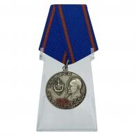Медаль 100 лет ВЧК КГБ ФСБ на подставке