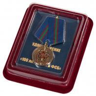 """Медаль """"100 лет ВЧК-КГБ-ФСБ"""" в футляре из бархатистого флока"""