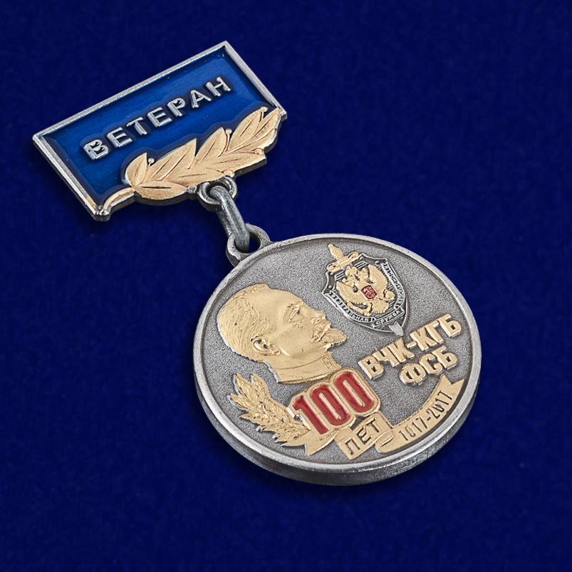 Медаль для ветеранов 100 лет ВЧК-КГБ-ФСБ в бархатном футляре - Общий вид