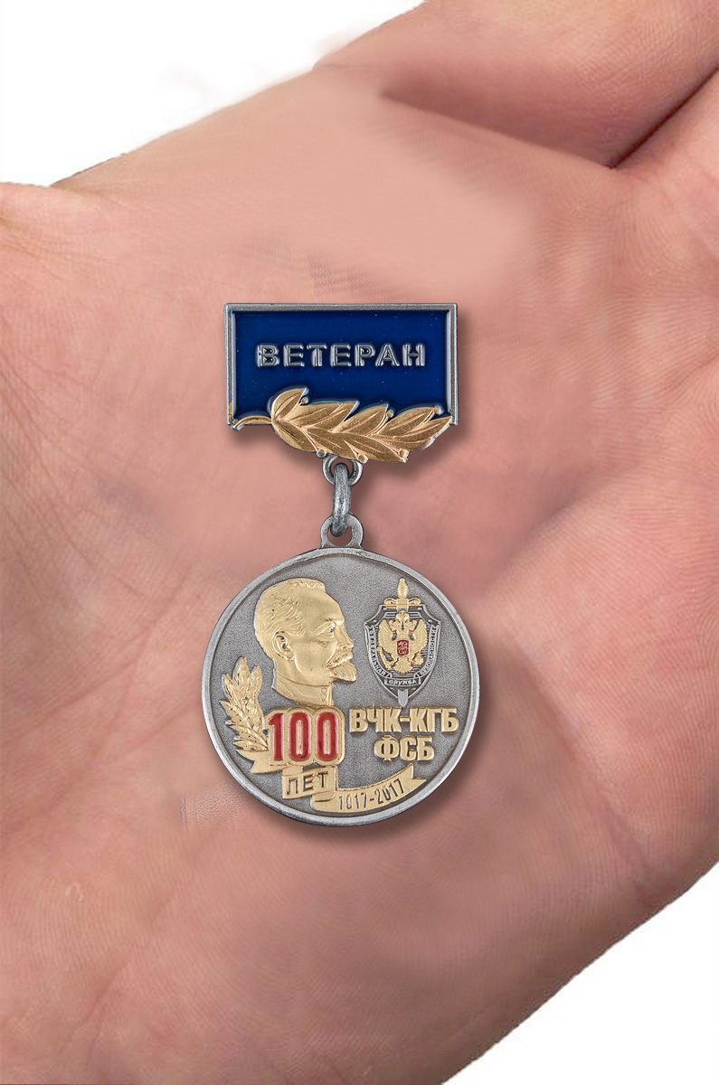 Медаль для ветеранов 100 лет ВЧК-КГБ-ФСБ в бархатном футляре - Вид на ладони