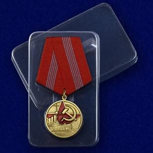 """Медаль """"100 лет Великой Октябрьской Революции"""" с доставкой"""