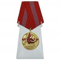 Медаль 100 лет Великой Октябрьской Революции на подставке